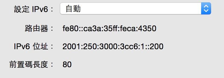 E560B6BE-A1F7-4730-B090-A06977F53DE8